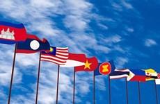 Открылась встреча лидеров АСЕАН в Индонезии
