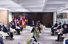 Встреча лидеров стран АСЕАН опубликовала заявление председателя