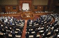 Япония ратифицировала крупнейшую в мире торговую сделку ВРЭП