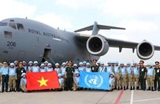 Новая веха в дипломатии Вьетнама