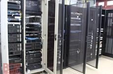 Бакжанг прилагает усилия для создания инфраструктуры информационных технологий, служащих цифровой трансформации