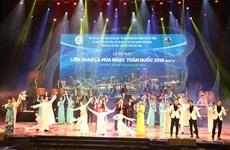 Конкурс песен для продвижения образа Вьетнама