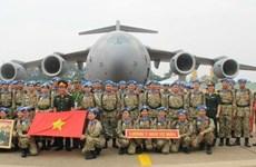 Миротворческие силы вносят вклад в реализацию внешней политики Партии