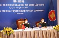 18-я Конференция по политике безопасности Регионального форума АСЕАН