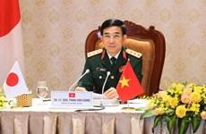 Продолжать продвигать оборонное сотрудничество между Вьетнамом и Японией