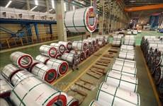 Окончательный обзор антидемпинговых мер в отношении импортной оцинкованной стали