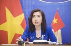 Вьетнам просит Тайвань прекратить незаконные учения у острова Бабинь архипелага Чыонгша