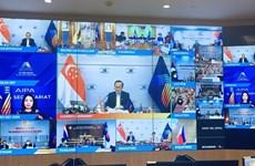 Вьетнам принял участие в 12-м заседании AIPA