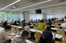 Все больше японцев интересуются вьетнамским языком