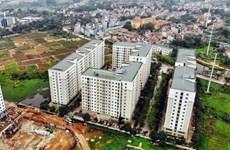 Реконструкция, укрепление и совершенствование аппарата органов землеустройства в новых условиях