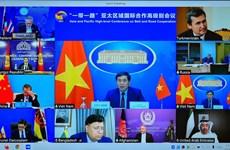 Министр иностранных дел Буй Тхань Шон принял участие в видеоконференции высокого уровня «Один пояс, один путь»