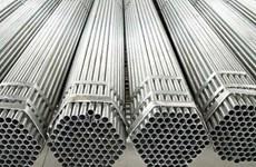 МПТ просит о сотрудничестве в антидемпинговом расследовании в отношении импортной металлопродукции