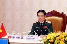 Вьетнам принял участие в 9-й Московской международной онлайн-конференции по международной безопасности