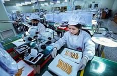 Зарегистрированный иностранный инвестиционный капитал за шесть месяцев превысил 15 миллиардов долларов США