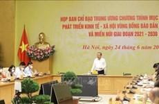 Вьетнам стремится поднять уровень жизни групп этнических меньшинств