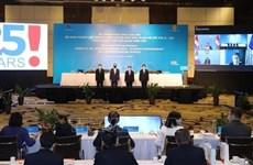 ASEM играет важную роль в многосторонней внешней политике Вьетнама