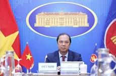 25-й диалог АСЕАН-РК в формате онлайн