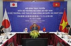 Вьетнам и Япония укрепляют связи в сфере общественной безопасности