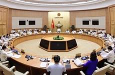 Правительство предлагает сохранить стабильную структуру из 18 министерств и 4 ведомств на уровне министерств