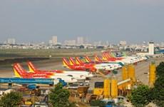 Полеты в несколько южных населенных пунктов будут приостановлены