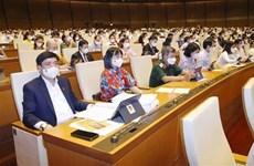 Первая сессия Национального собрания 15-го созыва: решимость в выполнении «двойной цели» в последние 6 месяцев года