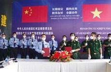 Лаокай укрепляет сотрудничество с китайской провинцией Юньнань в области пограничного контроля
