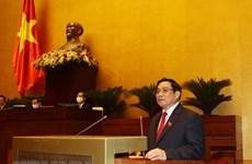 Первая сессия 15-го Национального собрания: Премьер-министр представляет состав правительства