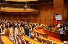 Пресс-релиз № 07, первая сессия, 15-е Национальное собрание