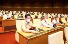 Первая сессия Национального собрания 15-го созыва: Принята Резолюция о 5-летнем плане социально-экономического развития на 2021-2025 годы