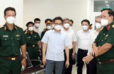 Заместитель премьер-министра: мобилизация всех ресурсов для борьбы с эпидемией в Хошимине