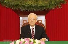 Состоялся телефонный разговор генерального секретаря Нгуен Фу Чонга с первым секретарем Коммунистической партии Кубы