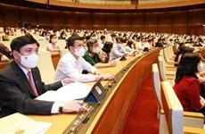 В состав правительства Вьетнама вошли 27 членов