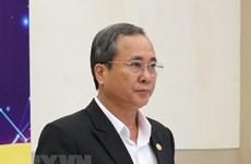 Милиция возбудила уголовное дело против бывшего руководителя Биньзыонга