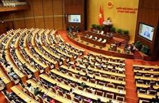 Пресс-релиз об итогах первой сессии Национального собрания 15-го созыва