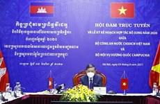 Вьетнам и Камбоджа укрепляют сотрудничество в борьбе с преступностью