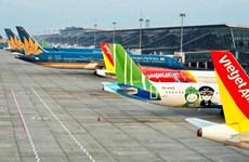 CAAV предлагает прекратить полеты между населенными пунктами, применившими социальное дистанцирование
