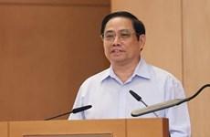 Премьер-министр обещает построить инновационное, прозрачное и эффективное правительство