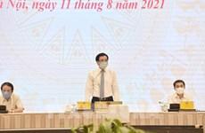 Правительство: прилагает все усилия для борьбы с эпидемией, обеспечивая устойчивый рост