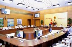 Второе заседание Постоянного комитета Национального собрания 15-го созыва планируется открыть 17 августа