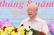 Генсек ЦК КПВ Нгуен Фу Чонг: Продолжать усиливать строительство и надежно укреплять великий блок единства всего народа