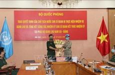 Вьетнам отправляет женщин-офицеров в миротворческие миссии ООН