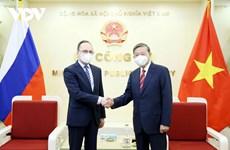 Вьетнам и Российская Федерация укрепляют сотрудничество в сфере предотвращения преступности