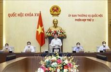 Второе заседание Постоянного комитета НС 15-го созыва приняло первые законы и постановление