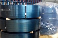 Австралия задерживает заключение антидемпингового расследования по окрашенной стальной ленте из Вьетнама