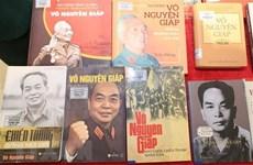 Выставка, посвященная генералу Во Нгуен Зиапу, открылась в Ханое