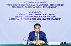 Вьетнам и Ближний Восток ищут новые подходы к инвестиционному сотрудничеству