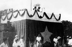 Семинар «Президент Хо Ши Мин со стремлением к независимости, свободе и счастью»