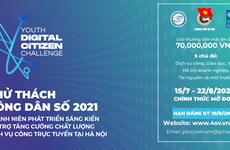 Приложение для госуслуг побеждает в конкурсе Youth Digital Citizen Challenge 2021