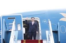 Председатель НC Выонг Динь Хюэ отправился на WCSP5, а также с рабочим визитом в ЕП, Бельгию и с официальным визитом в Финлянд