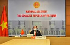 Вьетнам принимает участие в 18-м Парламентском форуме по вопросам безопасности и разведки